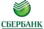 Западно-Уральский банк (Сбербанк)